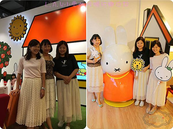 20160925林口美食@Miffy2%Cafe-29.jpg