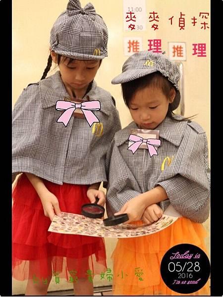 20160528@桃園新光小麥麥偵探營-23.jpg