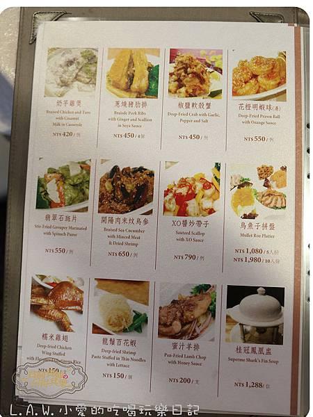 20160815台中長榮桂冠酒店美食@長園中餐廳-21.jpg