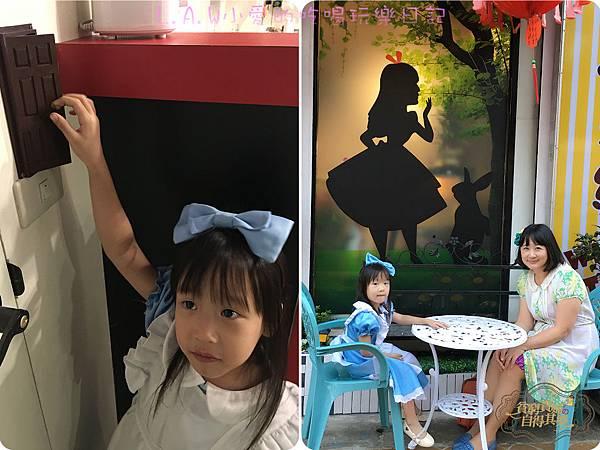 20161025中壢內壢美食@妙妙莉絲-11.jpg