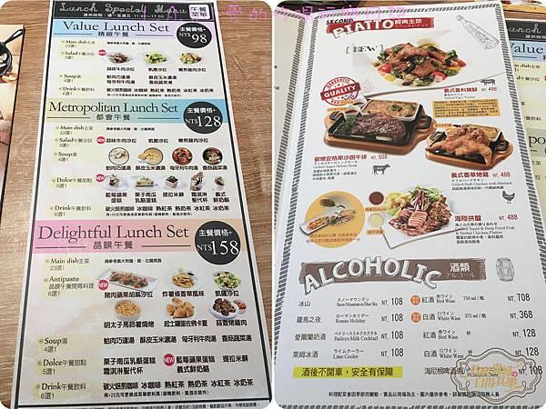20161018中壢華泰OUTLET美食@Caffe Tin庭-02.jpg