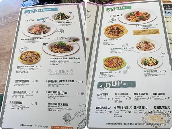 20161018中壢華泰OUTLET美食@Caffe Tin庭-03.jpg