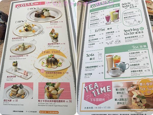 20161018中壢華泰OUTLET美食@Caffe Tin庭-05.jpg