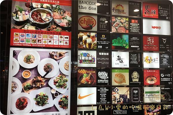 20161012台北美食@湯咖哩-01.jpg