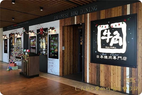 20161116桃園華泰美食@牛角燒肉吃到飽-02.jpg