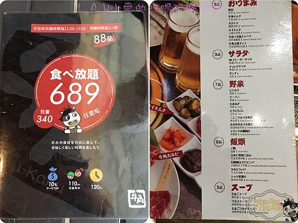 20161116桃園華泰美食@牛角燒肉吃到飽-05.jpg