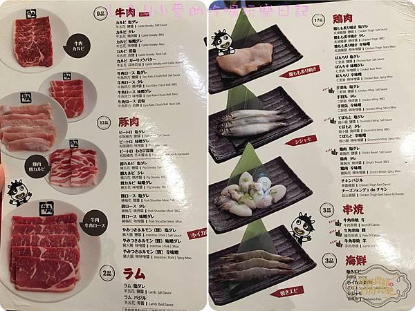 20161116桃園華泰美食@牛角燒肉吃到飽-06.jpg