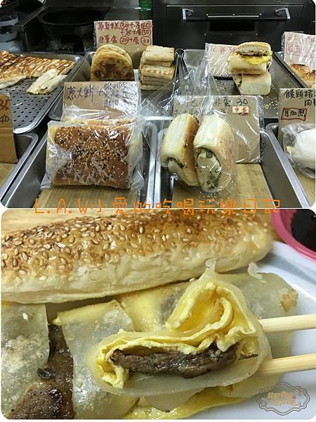 中壢火車站美食@中壢永和豆漿大王-08.jpg