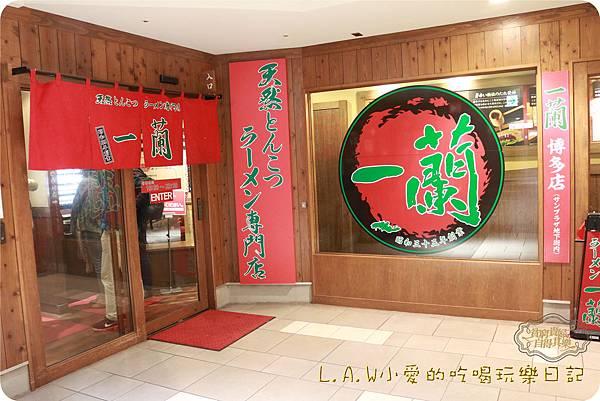 20160408@JR九州飯店Blossom博多中央-16.jpg