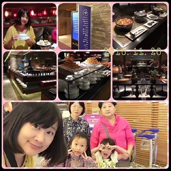 2016TRiP07@沖繩JAPAN1120-1124-01.jpg