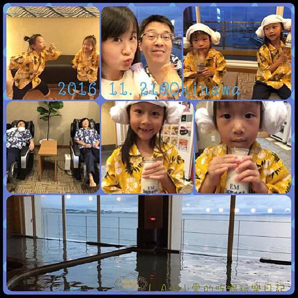 2016TRiP07@沖繩JAPAN1120-1124-02.jpg