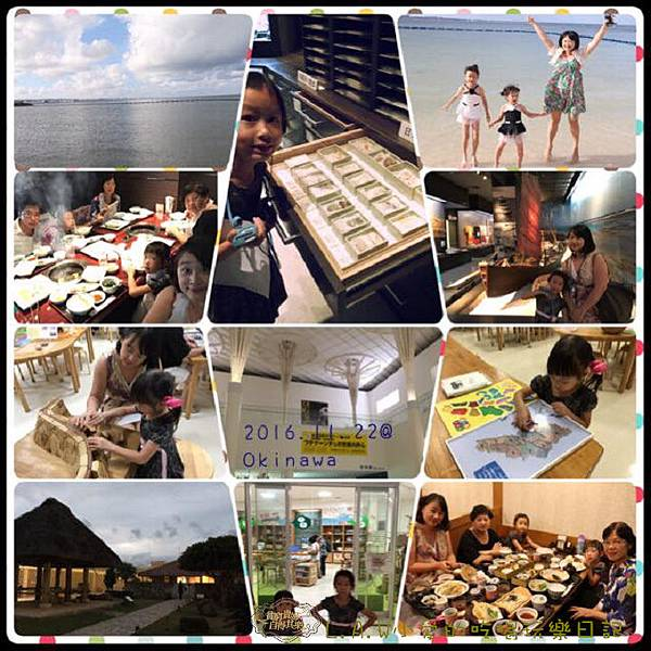 2016TRiP07@沖繩JAPAN1120-1124-03.jpg