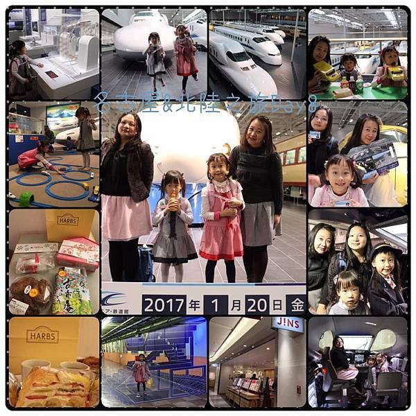 20170120@名古屋北陸之旅.jpg
