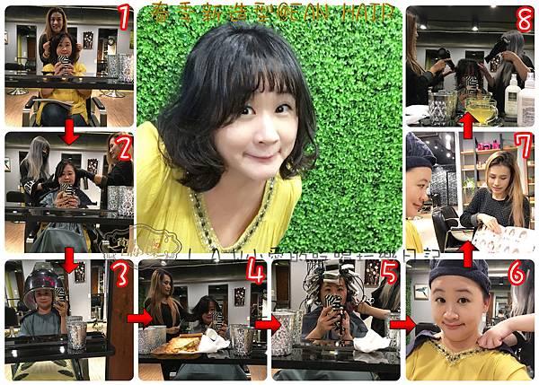20170214@EAN Hair-02.jpg