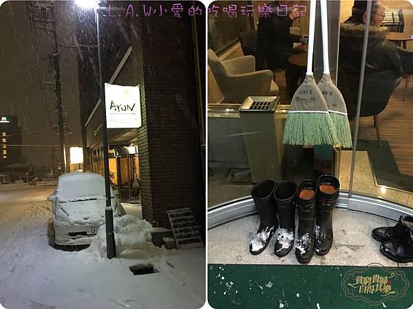 20170114日本飯店@AYUN高山中央飯店-07.jpg