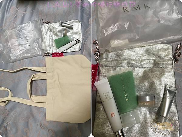 20170324@RMK新品VIP特招-10.jpg