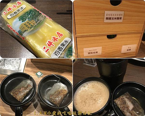 20170314桃園美食@韓燒五味銅盤烤肉吃到飽-14.jpg