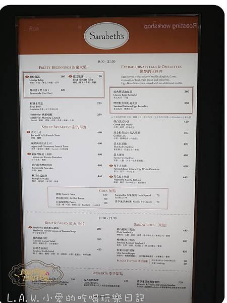 20161013台北美食@紐約女王早午餐-12.jpg