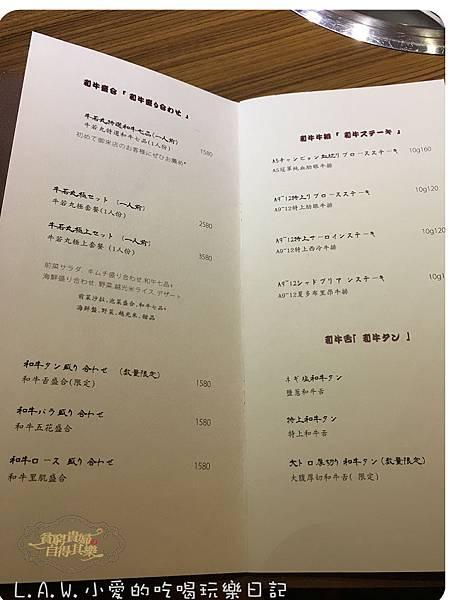 20170513中壢美食@牛若丸-03.jpg