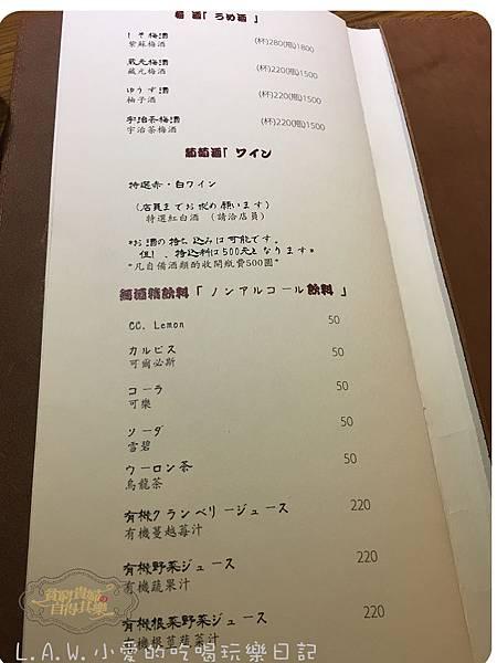 20170513中壢美食@牛若丸-06.jpg