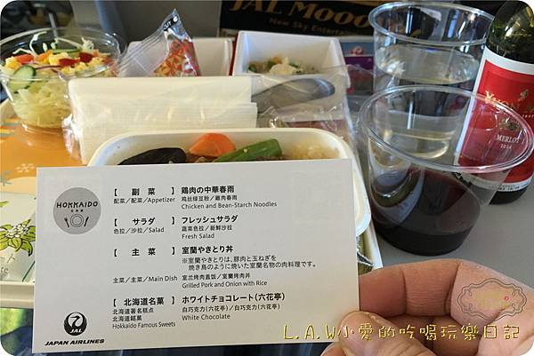 201701日本航空飛機餐@桃園名古屋-05.jpg