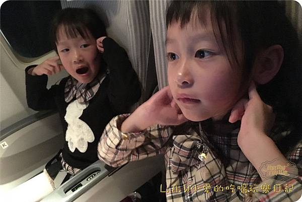 201701日本航空飛機餐@桃園名古屋-10.jpg