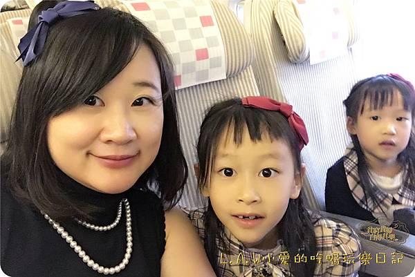 201701日本航空飛機餐@桃園名古屋-11.jpg