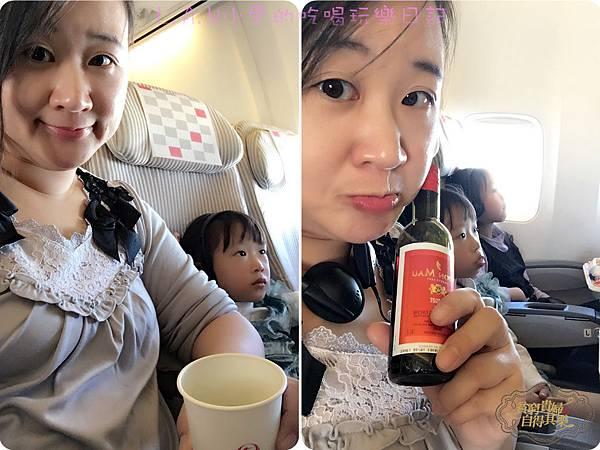 201701日本航空飛機餐@桃園名古屋-12.jpg