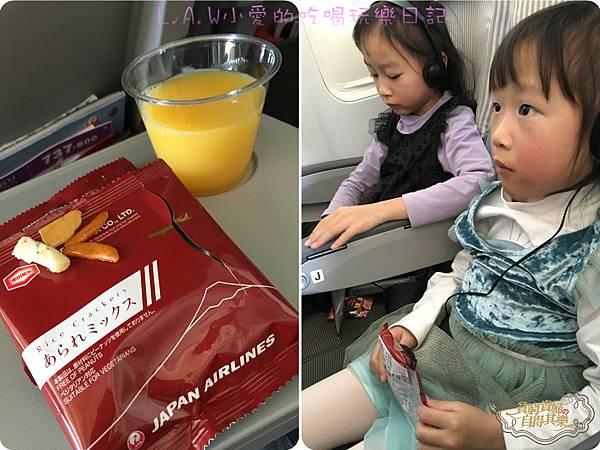 201701日本航空飛機餐@桃園名古屋-13.jpg