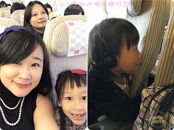 201701日本航空飛機餐@桃園名古屋-15.jpg
