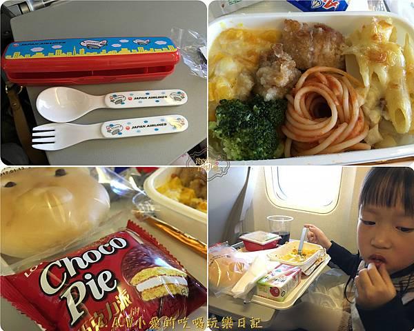 201701日本航空飛機餐@桃園名古屋-19.jpg