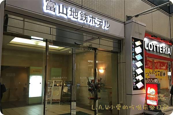 20170117日本飯店@富山地鐵飯店-06.jpg