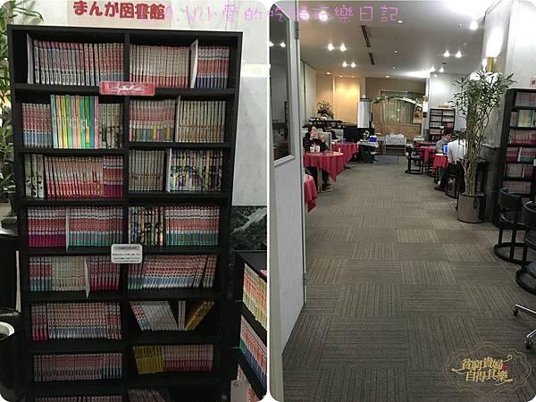 20170117日本飯店@富山地鐵飯店-10.jpg