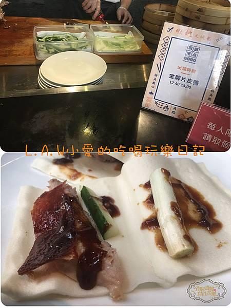 20170918藝文特區美食@村民食堂-09.jpg