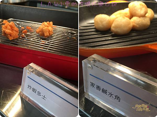 20170918藝文特區美食@村民食堂-16.jpg
