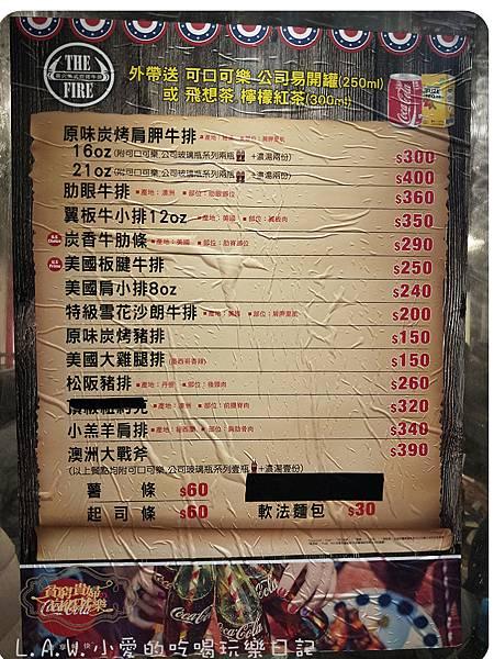 20171124桃園藝文特區美食@著火美式炭烤牛排-11.jpg
