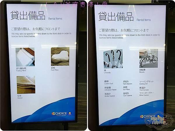20170124@Comfort Hotel名古屋中部機場-02.jpg