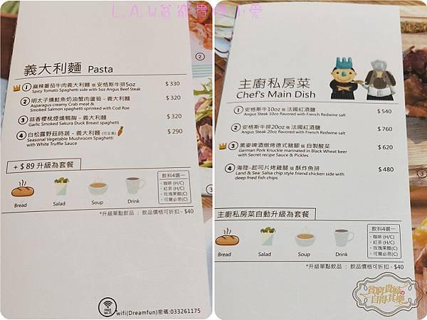 20180208桃園親子餐廳@夢工場-22.jpg