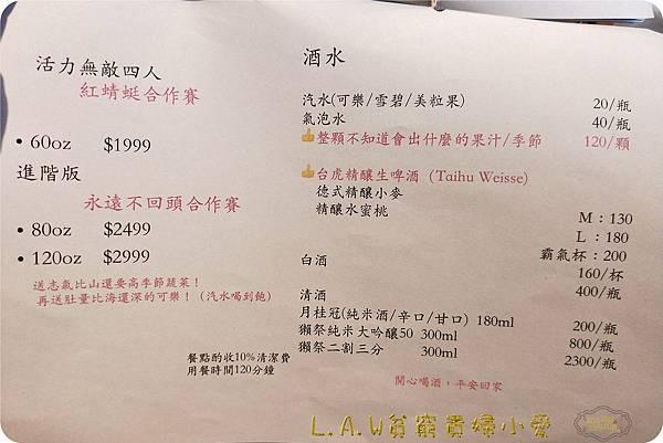 20180118中壢美食@福叁鍋物-05.jpg