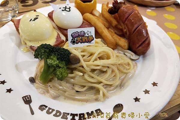 20180703@蛋黃哥主題餐廳-12.jpg