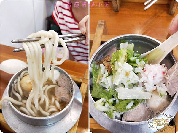 20180806中壢火車站美食@烏龍麵海鮮粥-09.jpg