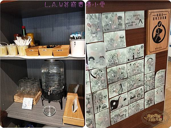 20180223中壢早午餐SOGO商圈@晨曉好食DayBreakHouseCafe-07.jpg