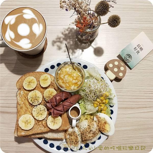 20180223中壢早午餐SOGO商圈@晨曉好食DayBreakHouseCafe-14.jpg