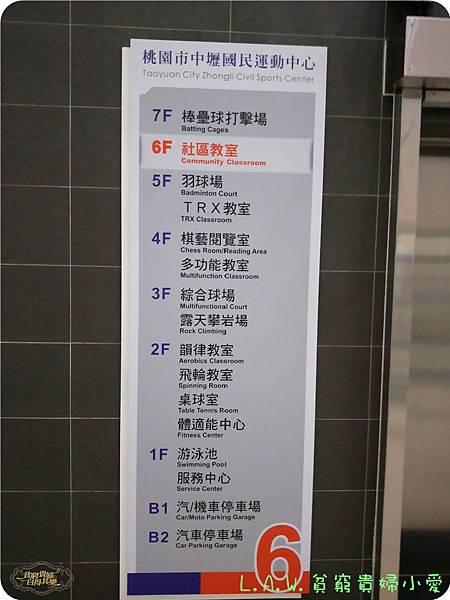 20180830@中壢國民運動中心-21.jpg