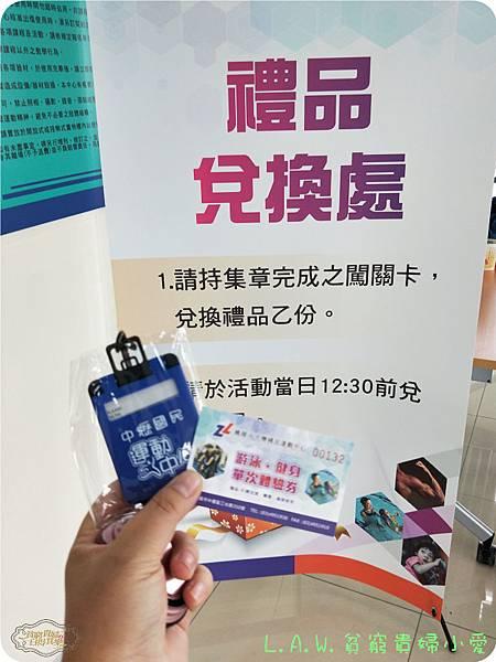 20180830@中壢國民運動中心-29.jpg