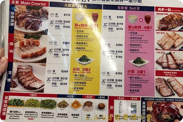 20180910大江美食@了凡香港油雞飯麵-02.jpg