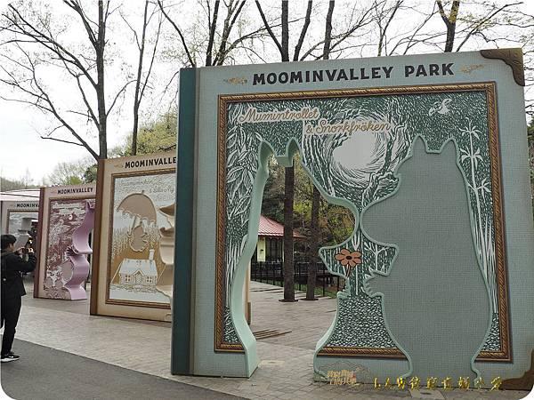 [東京親子景點]嚕嚕咪主題樂園Moomin Valley Park走進北歐風童話(戶外篇)