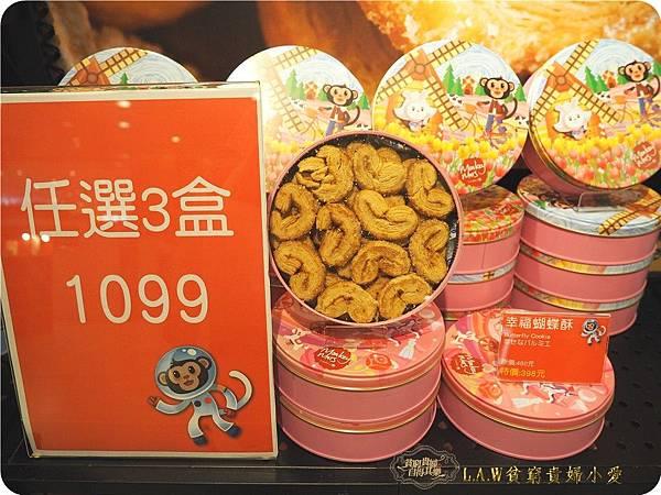 20190704宅配甜點@火星猴子蝴蝶餅奶酥餅-09.jpg