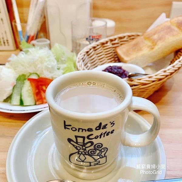 20200929台北美食@客美多咖啡Komeda'sCoffee-07.JPG