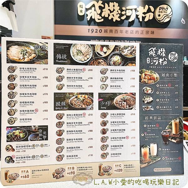 20210307桃園台茂美食@越南飛機河粉-09.jpg